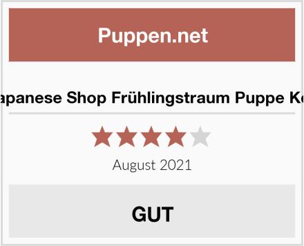 The Japanese Shop Frühlingstraum Puppe Kokeshi Test